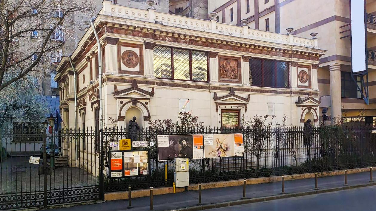 Muzeul Theodor Aman (Muzeul Municipiului Bucuresti)