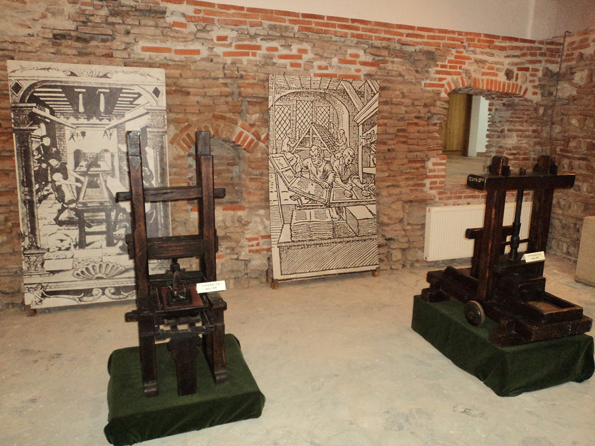 Muzeul Tiparului şi al Cărţii Vechi Româneşti