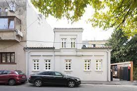 "Casa Memorială ""Anton Pann"""