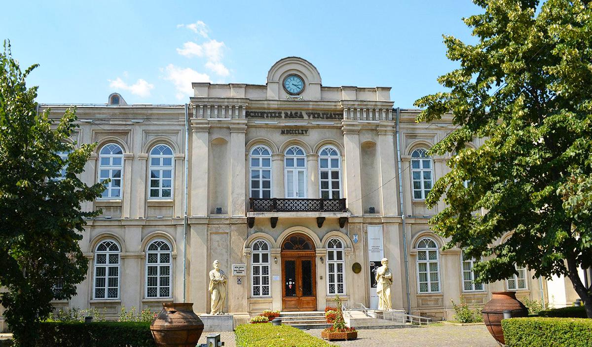 Muzeul Judetean de Istorie si Arheologie Prahova