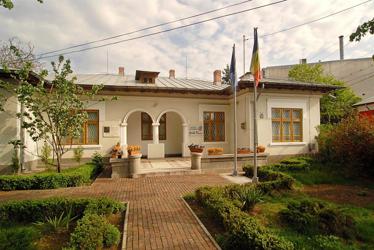 """Muzeul Memorial """"Nichita Stănescu"""" Ploiești"""
