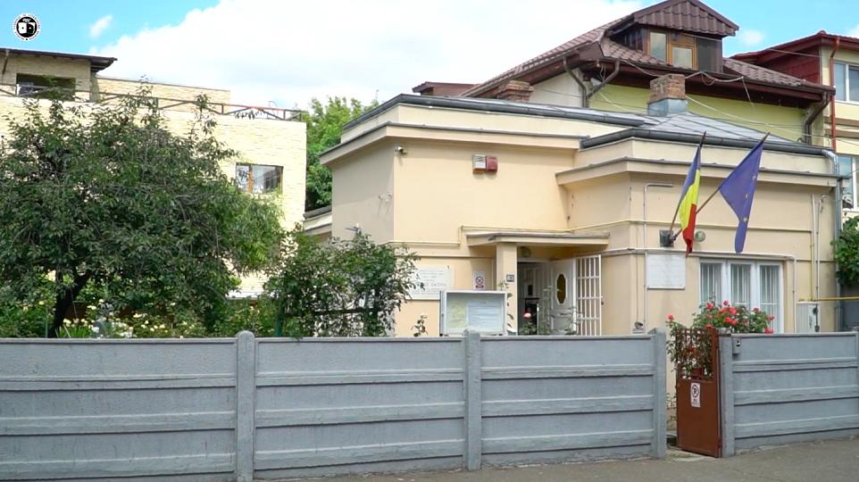 "Casa Memorială ""George și Agatha Bacovia"""