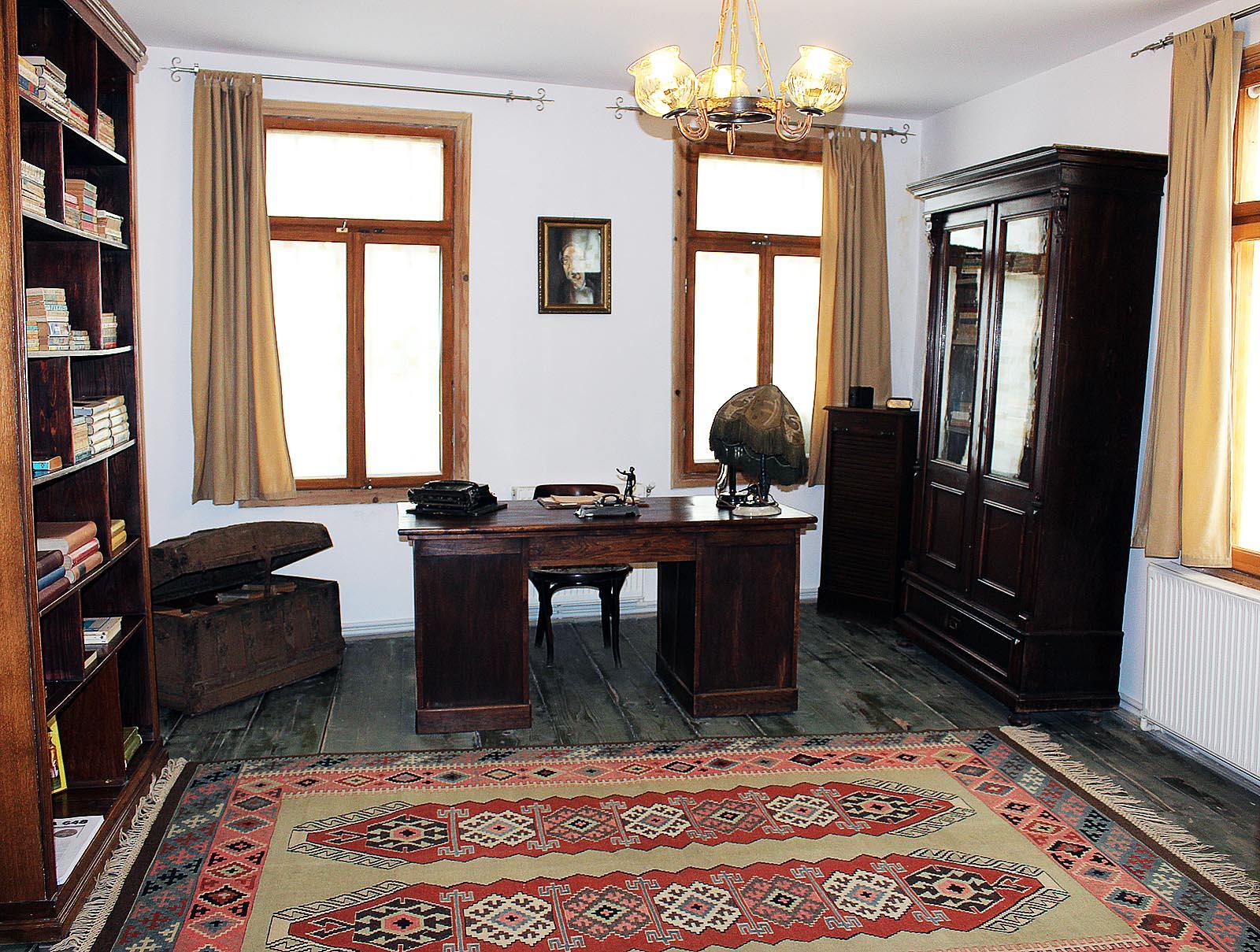 """Casa Memoriala """"Dumitru Panaitescu Perpessicius"""""""
