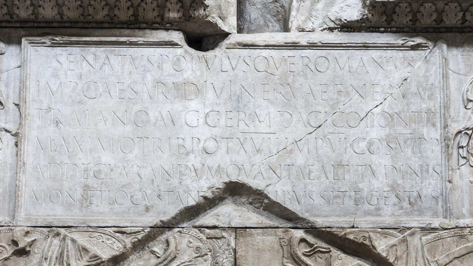 Muzeul National de Istorie a Romaniei