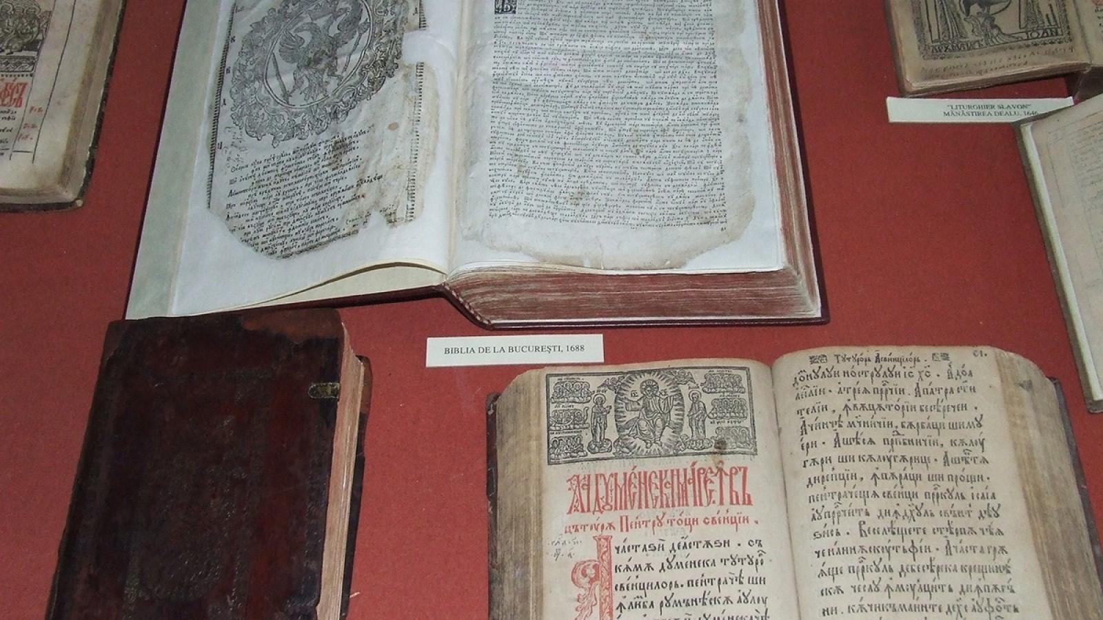 Muzeul Tiparului si al Cartii Vechi Romanesti