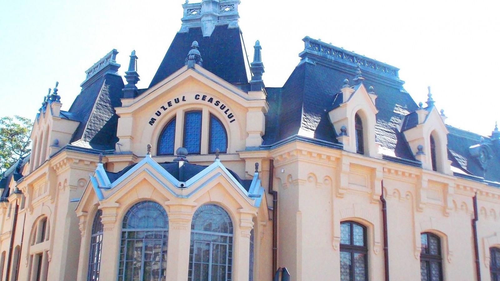 """Muzeul Ceasului """"Nicolae Simache"""""""