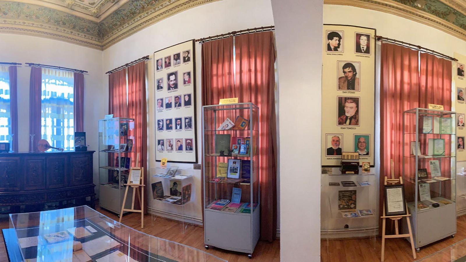 Muzeul Casa Romanței