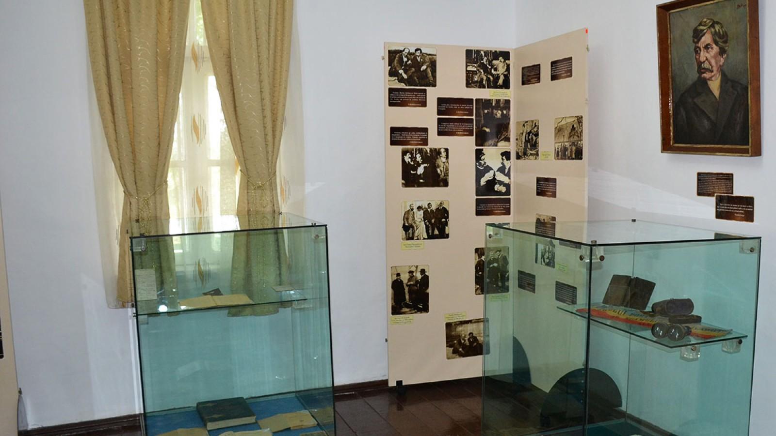 Muzeul Memorial Alexandru Vlahuță din Dragosloveni