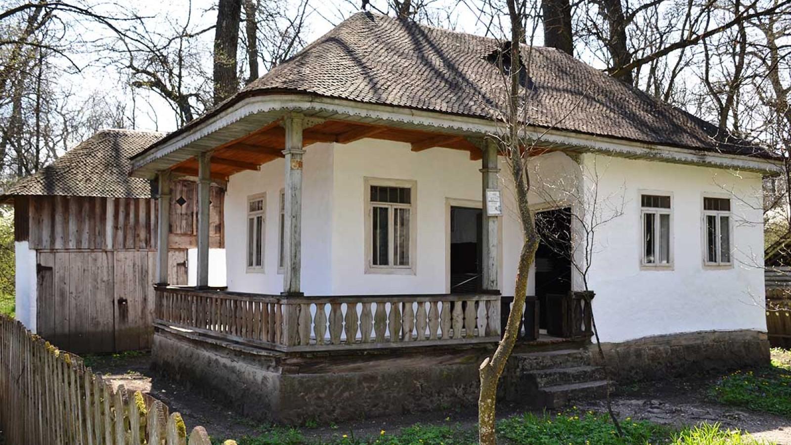Secția de Etnografie Petrești