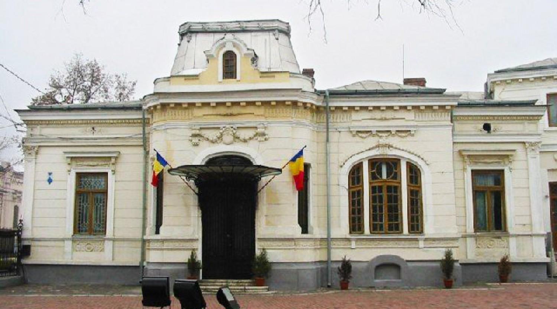 Muzeul Memorial Paul Constantinescu