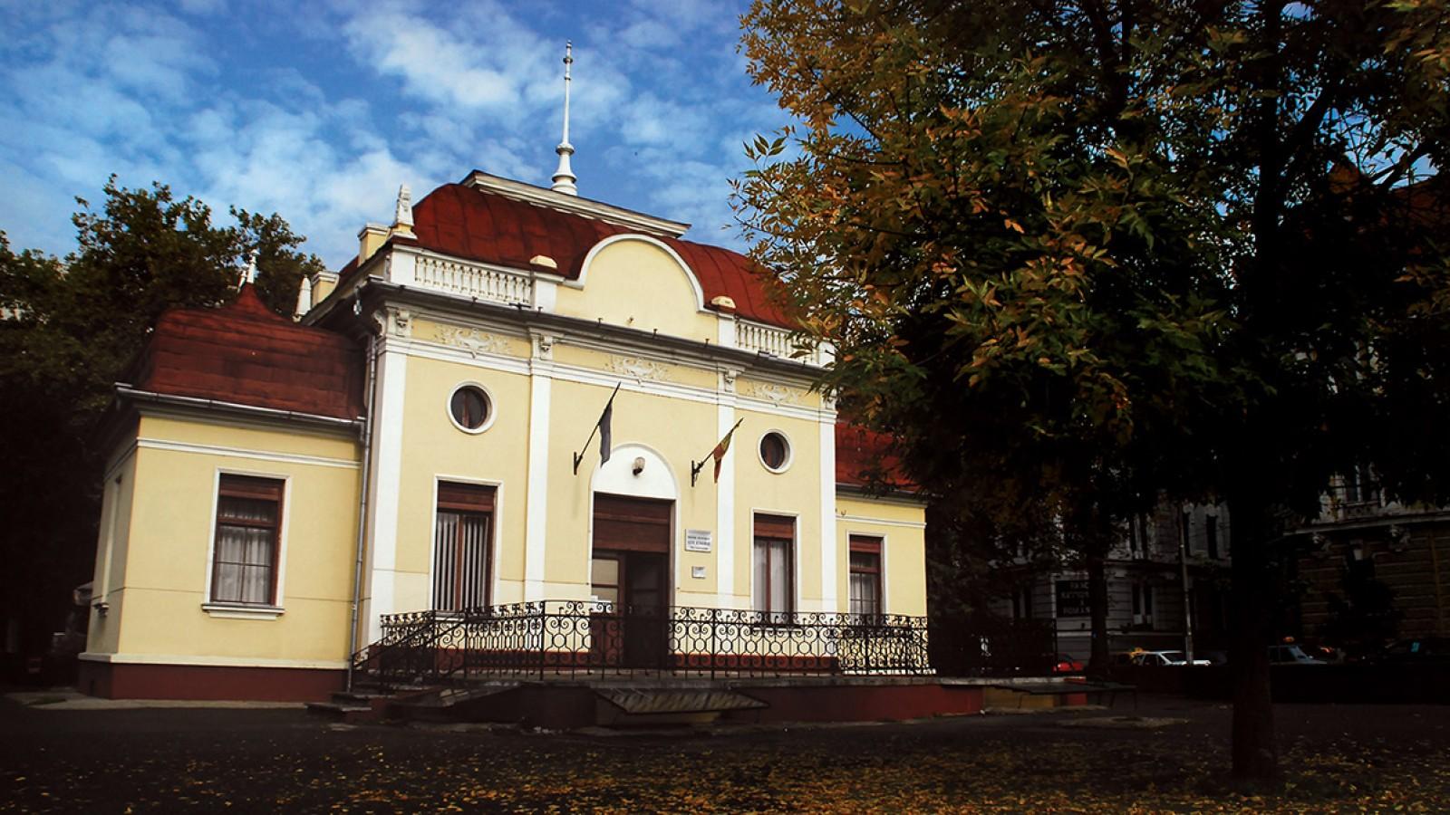 "Muzeul Memorial ""Ady Endre"""
