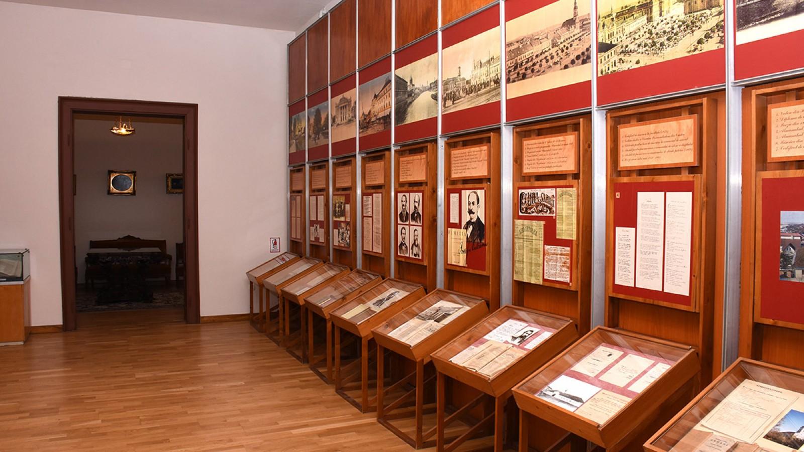 "Muzeul Memorial ""Iosif Vulcan"""