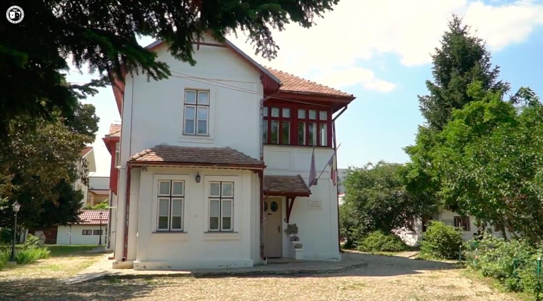"""Casa Memorială """"Tudor Arghezi – Mărțișor"""""""
