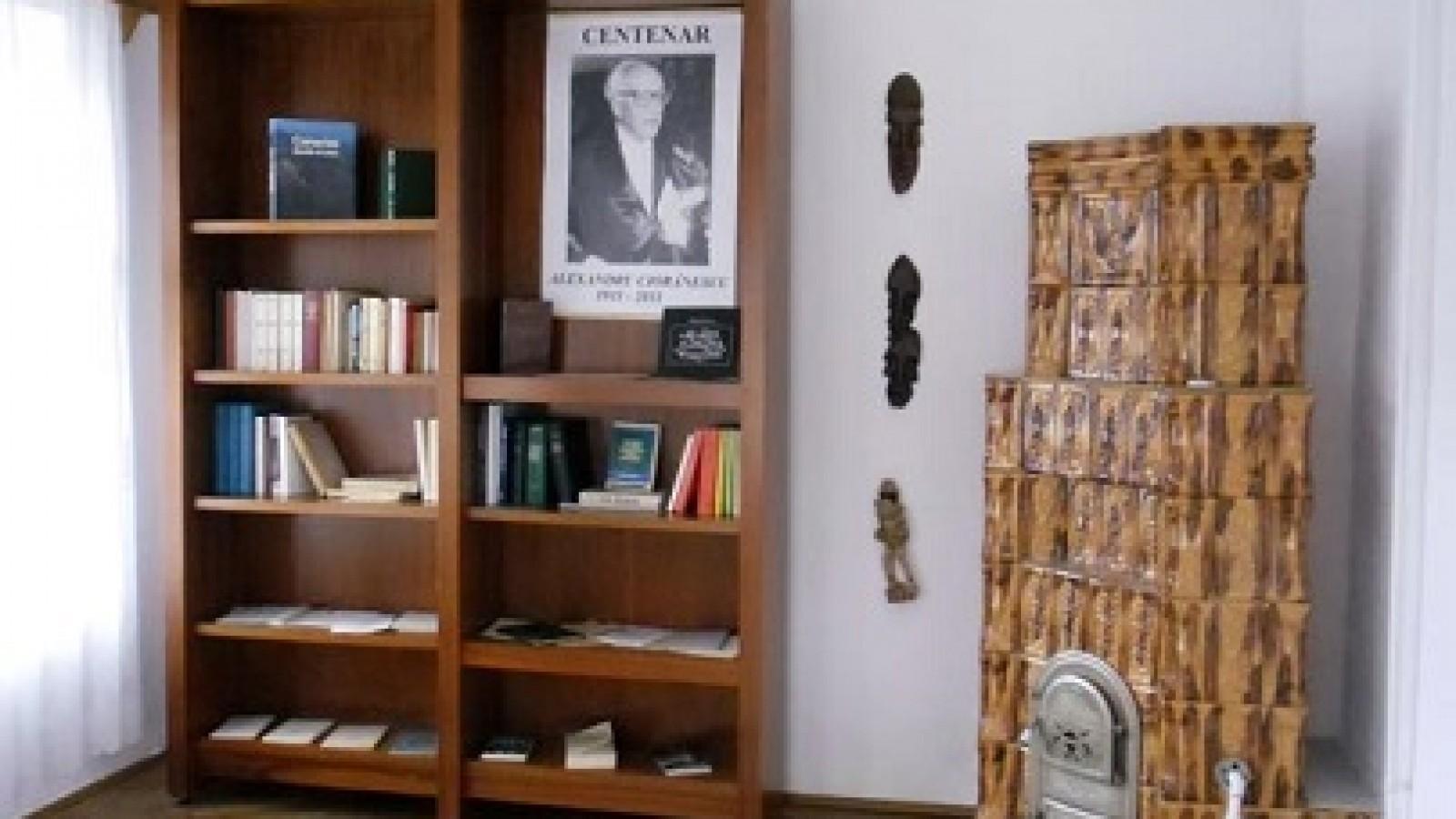 """Expoziția """"Ciorănescu"""""""